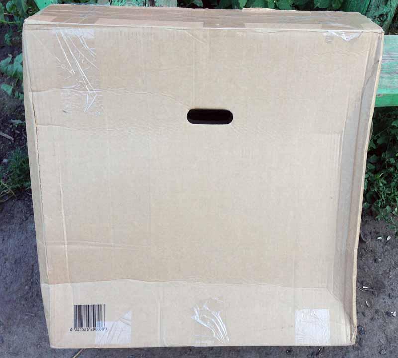 Коробка с ништяками