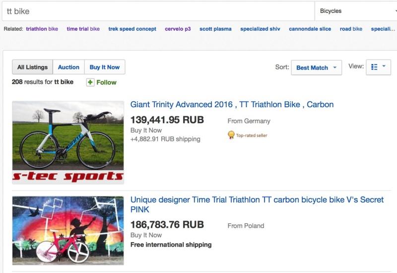 Купить разделочный ТТ велосипед для триатлона (TT bike) можно на eBay с доставкой. Цены начинаются от 500 долларов за БУ велосипеды и могут достичь 20-25 тысяч долларов.