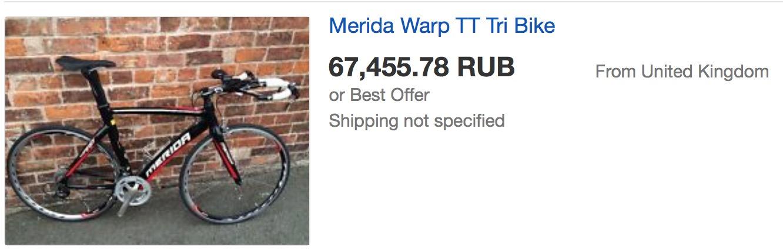 Цена разделочного велосипеда Merida Warp TT Tri Team 2015 на аукционе начинается с 1000 долларов