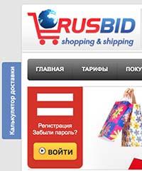 RusBid - посредник виртуального адреса для покупок в интернет магазинах Германии, поможет доставить велосипед в Россию, Украину или Беларусь.