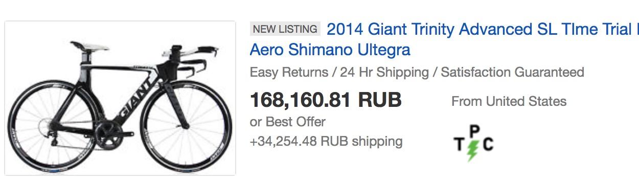 Цены на Time Trial велосипеды Giant 2014 года с навеской Shimano Ultegra начинаются с 2500 долларов. Как найти дешевле?