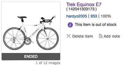 Trek Equinox E7 - велосипед, купленный на eBay.de и доставленный в Россию через посредника в Германии