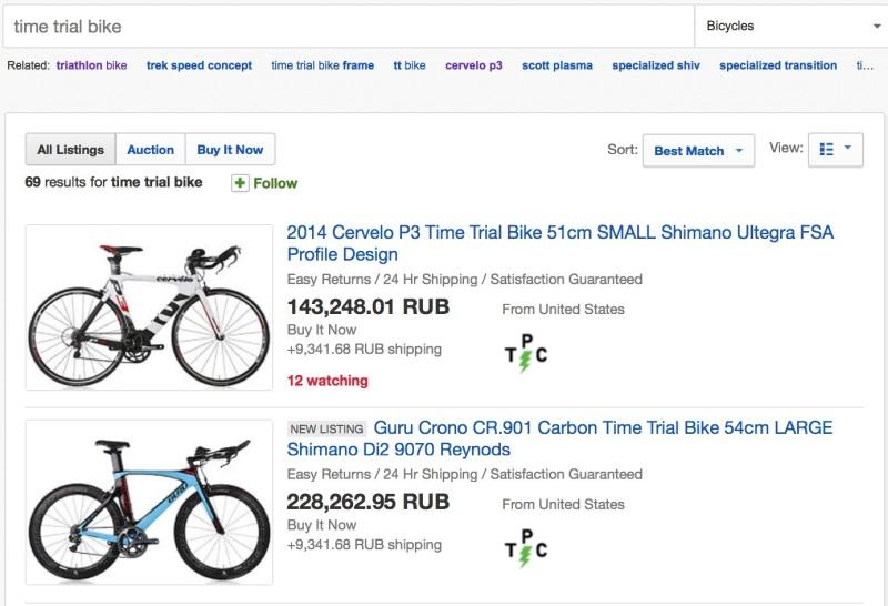 Выбор велосипедов для триатлона - их еще называют Time Trial велосипеды или Time Tiral Bike очень большой. Цены начинаются от 700 долларов БУ и заканчиваются на планке 20-25 тысяч евро.