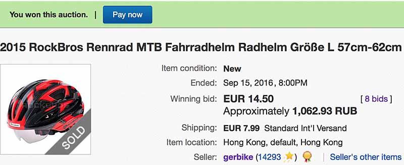 Аукцион на eBay на велосипедный шлем RockBros с очками выигран за 22,49 евро