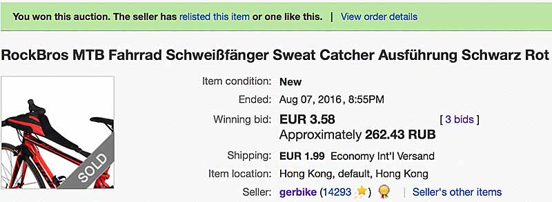 Аукцион на eBay выигран за 5,57 евро