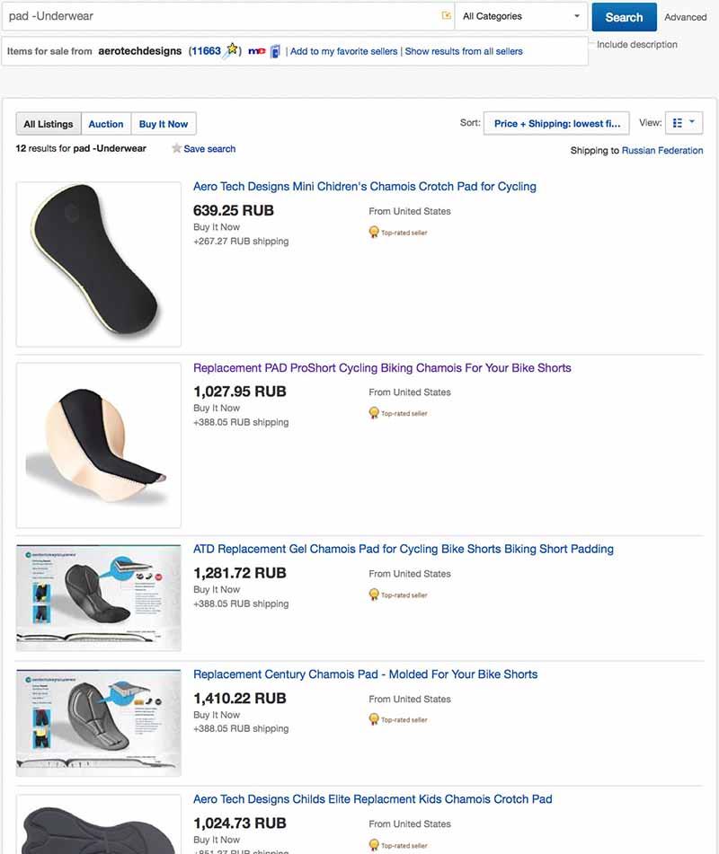 Поиск по товарам конкретного продавца