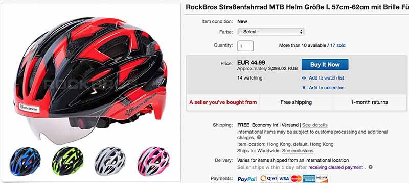 Цена нового велосипедного шлема RockBros с интегрированными очками составляет 45 евро
