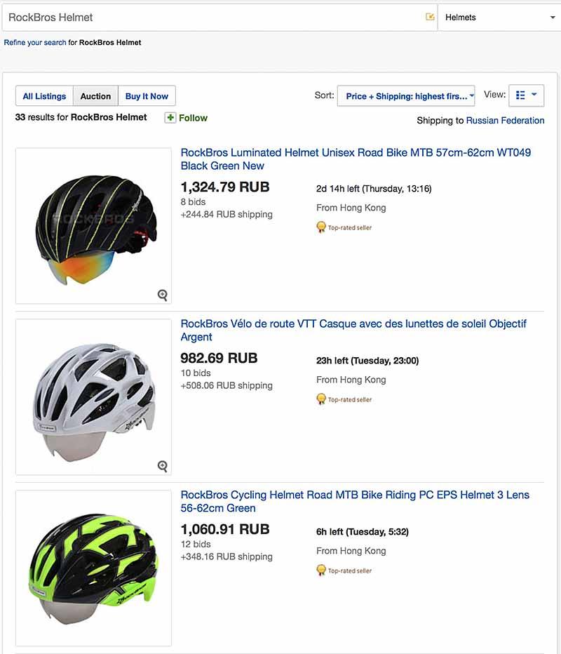 Выдача аукционов по велосипедным шлемам на eBay