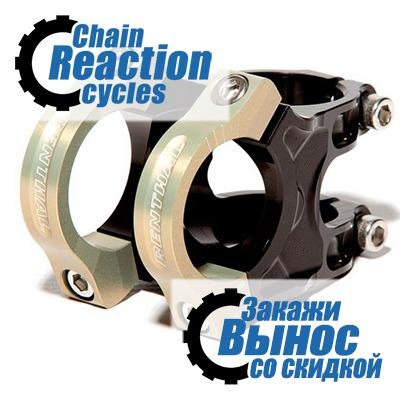 Рулевой вынос для руля велосипеда можно легко заказать на сайте CRC