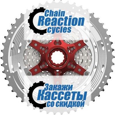 Кассеты и запчасти к кассетам со скидками на Chain Reaction Cycles