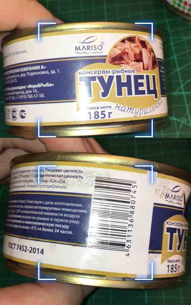 Добавляем продукты при помощи сканирования штрих-кода в счетчик калорий для похудения MyFitnessPal