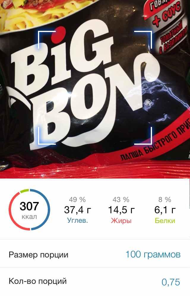 Лапша быстрого приготовления Биг Бон, добавленная в калькулятор калорий для сброса веса MyFitnessPal