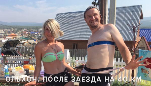 Байкал, остров Ольхон. После заезда на 40 км.