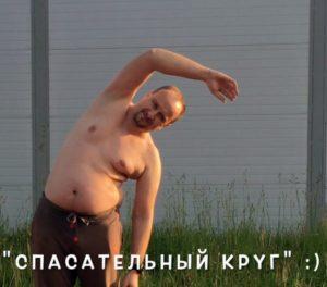 """Вокруг живота - характерный """"спасательный круг"""" из жира"""