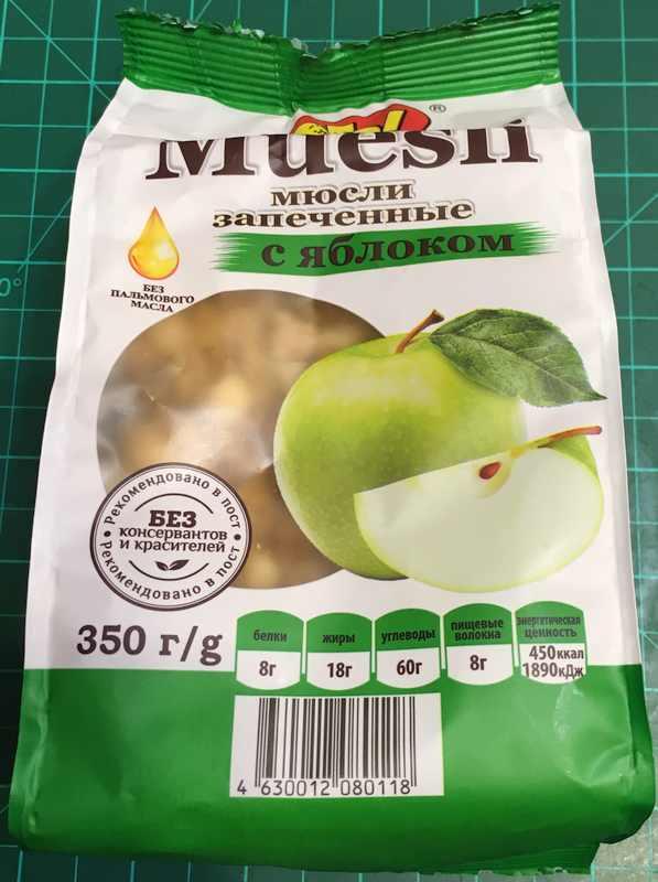 Мюсли ОГО запеченные с яблоком 450 калорий в 100 граммах упаковка 350 граммов. Так как быстро худеть опасно - они были куплены в качестве исключения. Других мюслей просто не было в продаже.