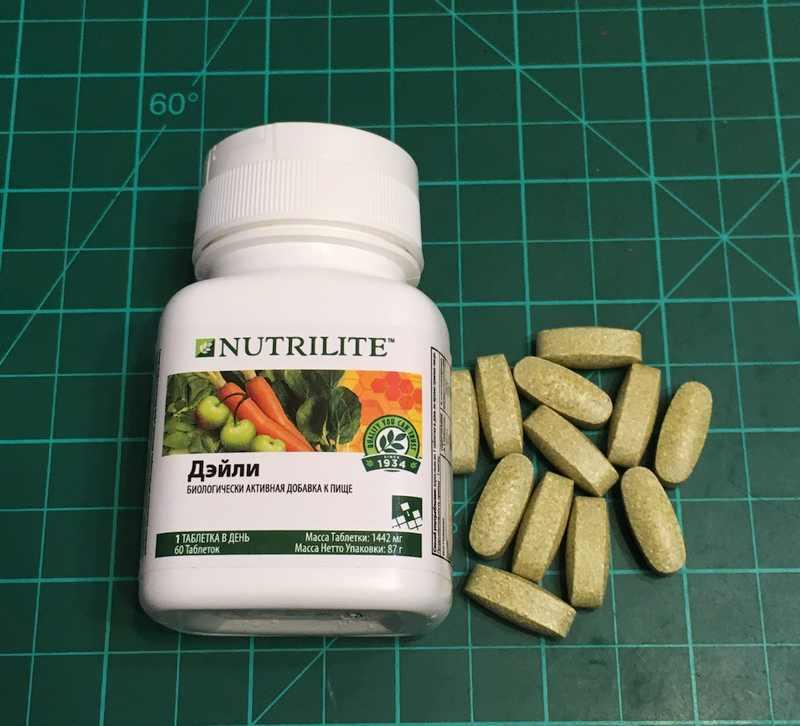 Nutrilite Daily - Amway биологически активная добавка к пище - витамины из спрессованных трав - мой бессменный спутник на протяжении уже 10 лет. Благодаря им я могу забыть о том, что быстро худеть опасно