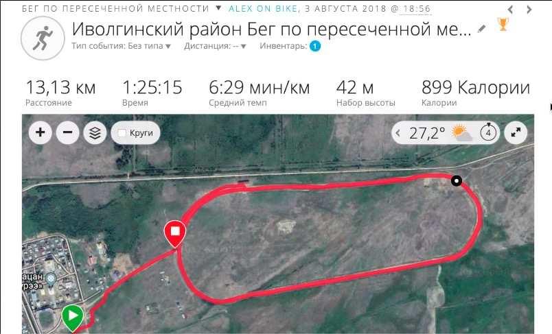 Тренировка в зоне пульса для жиросжигания - бег 1,5 часа 13 километров 900 калорий