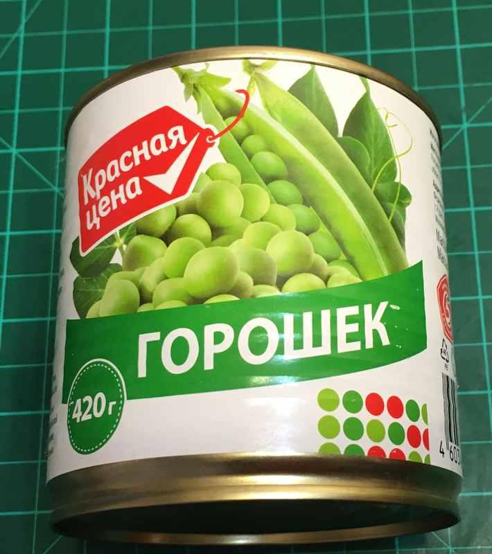 Зеленый горошек в консервной банке 30 калорий в 100 граммах